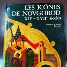 Libros de segunda mano: LES ICÔNES DE NOVGOROD. XII - XVII SIÈCLES. 1980 URSS. Lote 208755185