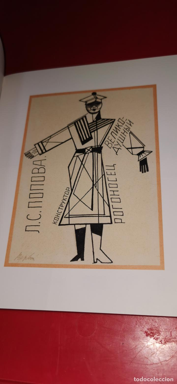 Libros de segunda mano: Rodchenko y Popova . Definiendo el constructivismo Reina Sofía .2009 - Foto 5 - 217572106