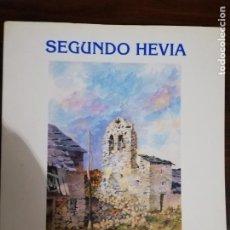 Libros de segunda mano: SEGUNDO HEVIA. O CAMIÑO DE SANTIAGO. ACUARELAS, 1993. Lote 209718561