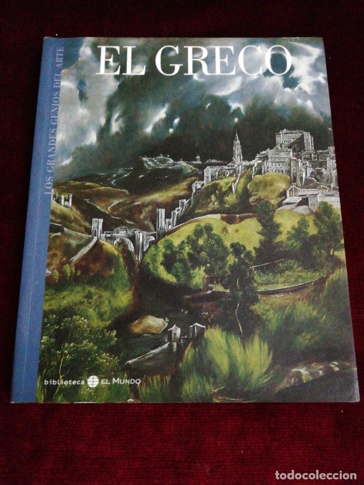EL GRECO. LOS GRANDES GENIOS DEL ARTE. BIBLIOTECAS DEL MUNDO. AÑO 2004 (Libros de Segunda Mano - Bellas artes, ocio y coleccionismo - Pintura)
