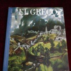 Libros de segunda mano: EL GRECO. LOS GRANDES GENIOS DEL ARTE. BIBLIOTECAS DEL MUNDO. AÑO 2004. Lote 210731985