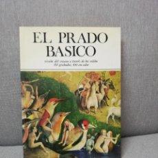 Libros de segunda mano: JOSÉ ROGELIO BUENDÍA - EL PRADO BÁSICO - SÍLEX 1985. Lote 212004215