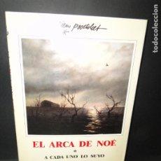 Libros de segunda mano: EL ARCA DE NOÉ O CADA UNO A LO SUYO .- POORTVLIET, RIEN. Lote 212229626