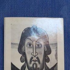 Livros em segunda mão: PINTURA ROMÁNICA - IMAGINERÍA ROMÁNICA - ARS HISPANIAE. HISTORIA UNIVERSAL DEL ARTE HISPÁNICO. Lote 212252052