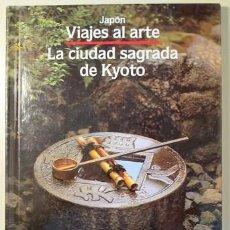 Libros de segunda mano: INUMARU, KAZUO - JAPÓN. VIAJES AL ARTE. LA CIUDAD SAGRADA DE KYOTO - TREZZANO S.A. - ILUSTRADO. Lote 214658892