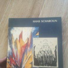 Libros de segunda mano: HANS SCHAROUN, EN ALEMÁN, DEDICADO. DIFICIL DE ENCONTRAR, DESCATALOGADO. Lote 215381413