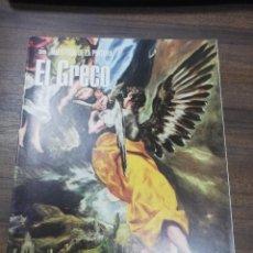 Libros de segunda mano: EL GRECO. Nº 28. MAESTROS DE LA PINTURA. NOGUER- RIZZOLI. 1973.. Lote 217305043
