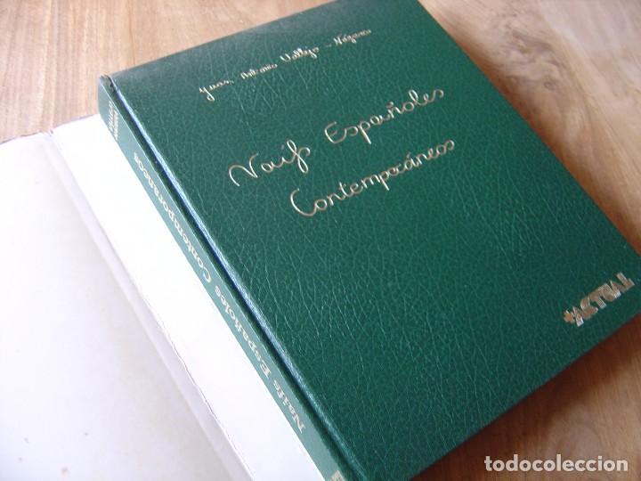 Libros de segunda mano: NAIFS ESPAÑOLES CONTEMPORANEOS. J.A. VALLEJO-NÁJERA. MAS ACTUAL SA DE EDICIONES. 1975 - Foto 3 - 217883516
