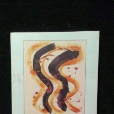 Libros de segunda mano: CATALOGO EXPOSICION - ART SOLIDARI - ASPROMIVISE - XATIVA. Lote 220639608