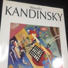Libros de segunda mano: WASSILY KANDINSKY - JOSÉ MARÍA FAERNA GARCÍA-BERMEJO EDICIONES POLÍGRAFA 1994. Lote 221779298