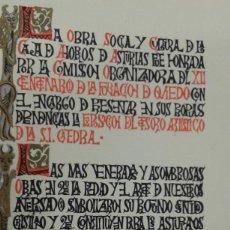 Libros de segunda mano: XII CENTENARIO DE LA FUNDACION DE OVIEDO. EXPOSICION DEL TESORO ARTISTICO DE LA CATEDRAL. Lote 222057220
