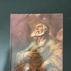 Libros de segunda mano: UN BARROCO ROMANTICO. GERARDO PEREZ CALERO. SEVILLA, 1991. PAGS: 31 + 55 ILUSTRACIONES. Lote 222074645