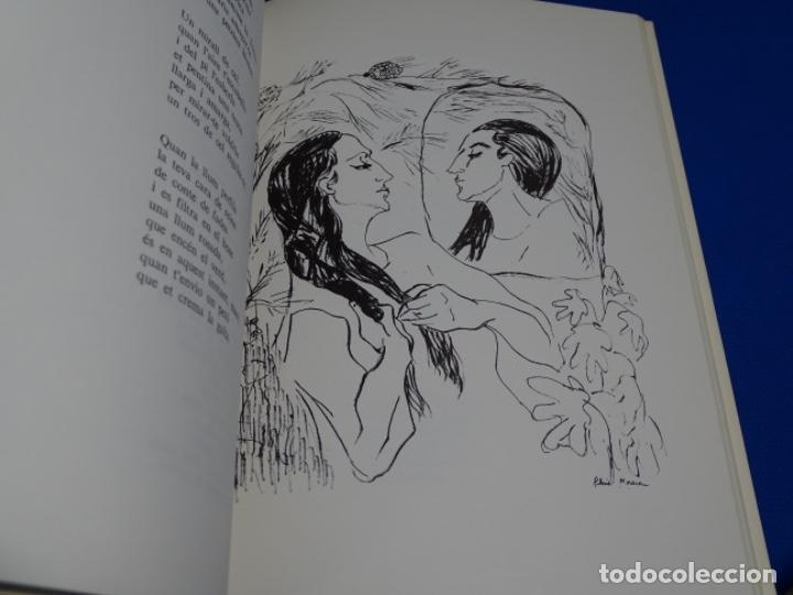 Libros de segunda mano: ATIBES.POEMAS IL-LUSTRATS.GLORIA MORERA.CON DEDICATORIA. - Foto 4 - 222170845
