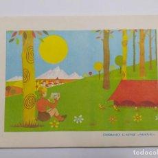 Libros de segunda mano: BLOC DIBUJO LAPIZ MAVE, AÑOS 70.. Lote 223865978