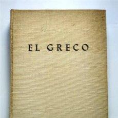 Livros em segunda mão: EL GRECO. LEO BRONSTEIN. BIBLIOTECA DE GRANDES PINTORES. TIMUN MAS. BARCELONA, 1960. Lote 223996202