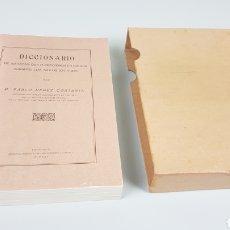 Libros de segunda mano: DICCIONARIO DE ARTISTAS QUE FLORECIERON EN GALICIA DURANTE LOS S. XVI Y XVII PABLO PÉREZ COSTANTI. Lote 225197060