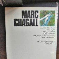 Libros de segunda mano: MARC CHAGALL. MARIO BUCCI.. Lote 227198075