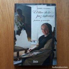 Libros de segunda mano: EL LIBRO DE LA PAZ INTERIOR. PINTURAS Y MENSAJES.ISABEL GUERRA.. Lote 232270030