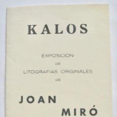 Libros de segunda mano: PROGRAMA DE LA EXPOSICIÓN DE LITOGRAFÍAS ORIGINALES DE JOAN MIRÓ. SALA KALOS. ZARAGOZA, MAYO 1964. Lote 245193050