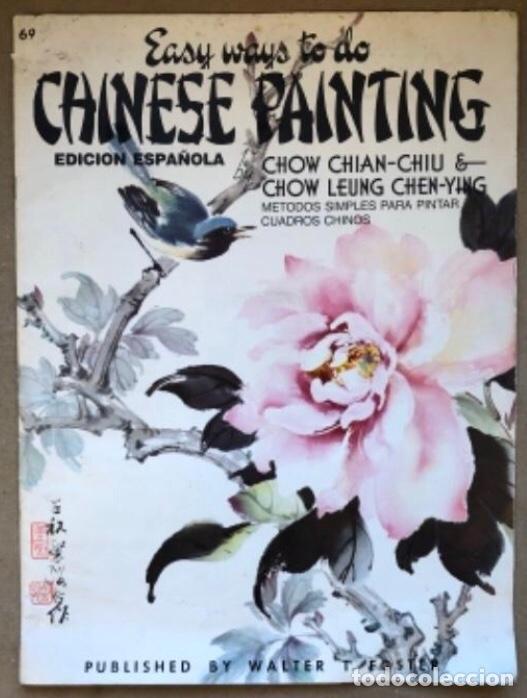 MÉTODOS SIMOLES PARA PINTAR CUADROS CHINOS. CHOW CHIAN CHIU Y CHOW LEUNG CHEN-YING. WALTER T. FOSTER (Libros de Segunda Mano - Bellas artes, ocio y coleccionismo - Pintura)