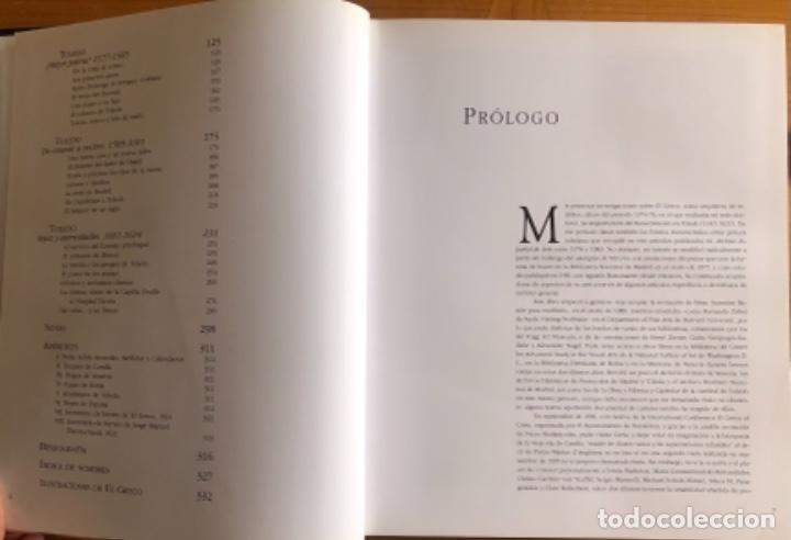 Libros de segunda mano: EL GRECO- FERNANDO MARIAS- NEREA 1997 - Foto 4 - 252816650