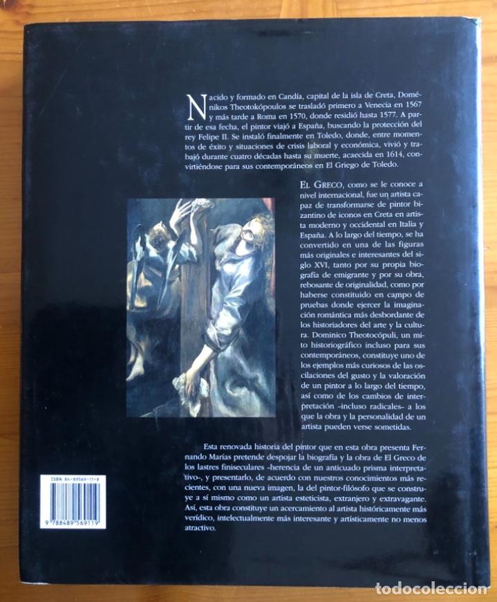 Libros de segunda mano: EL GRECO- FERNANDO MARIAS- NEREA 1997 - Foto 13 - 252816650
