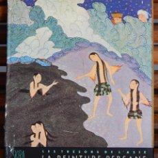 Libros de segunda mano: LES TRÉSORS DE L'ASIE / LA PEINTURE PERSANE – TEXTE DE BASIL GRAY. Lote 255314590