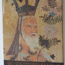 Libros de segunda mano: SKIRA / LES TRÉSORS DE L'ASIE LA PEINTURE DE L'ASIE CENTRALE - MARIO BUSSAGLI (TEXTE). Lote 255314650