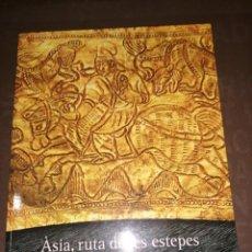 Libros de segunda mano: ÀSIA, RUTA DE LES ESTEPES. D'ALEXANDRE EL GRAN A GENGUIS KHAN. LA CAIXA. Lote 256069555