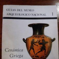 Livros em segunda mão: GUIAS DEL MUSEO ARQUEOLOGICO NACIONAL. Lote 258039210