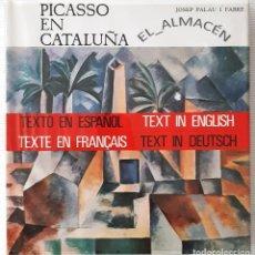 Libros de segunda mano: PICASSO EN CATALUÑA (PALAU I FABRE 1966) EN EMBALAJE ORIGINAL, SIN USAR. Lote 264175012