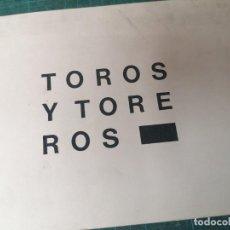 Libros de segunda mano: TOROS Y TOREROS. GALERÍA TURNER. 25 OCTUBRE 20 NOVIEMBRE 1974. Lote 275995028