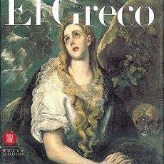 Libros de segunda mano: EL GRECO - IDENTIDAD Y TRANSFORMACIÓN. Lote 280106023