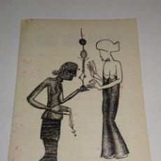 Libros de segunda mano: DAU AL SET NOVEMBRE 1951, PORTADA JOAN PONÇ - ORACLE SOBRE JOAN PONÇ, JOAN BROSSA (ORIGINAL). Lote 280525443