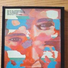 Libros de segunda mano: LUIS GORDILLO, CATALOGO EXPOSICION MARZO 1977. MINISTERIO DE CULTURA,. Lote 289234118