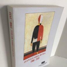 Libros de segunda mano: AVANTGUARDA RUSSA. 1900-1935. CENTRE CULTURAL LA MISERICÒRDIA. CASAL SOLLERIC. VANGUARDIA RUSA. ARTE. Lote 289562653