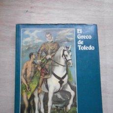 Libros de segunda mano: EL GRECO DE TOLEDO ALIANZA FORMA EDITORIAL. Lote 293548768