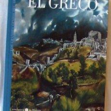Libros de segunda mano: EL GRECO - LOS GRANDES GENIOS DEL ARTE - JAVIER PORTÚS - BIBLIOTECA EL MUNDO 2004 - VER. Lote 296785793