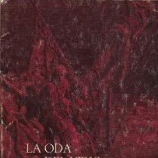 Libros de segunda mano: LA ODA DEL VIEJO MARINERO - COLERIDGE - ILUSTRACIONES DE DORÉ, PRÓLOGO DE JUAN BENET. Lote 26671646