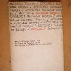 Libros de segunda mano: SALVADOR ESPRIU ANTOLOGIA COLECCION DE POESIA EL BARDO BARCELONA 1969 2ª EDICIÓN. Lote 27819409