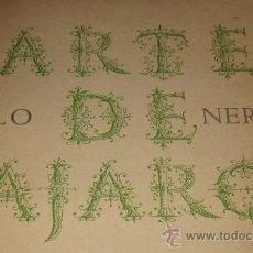 Libros de segunda mano: ARTE DE PÁJAROS. PABLO NERUDA. PRIMERA EDICIÓN (TORAL, CARREÑO, HERRERA, ANTUNEZ). 200 EJEMPLARES. Lote 53314258