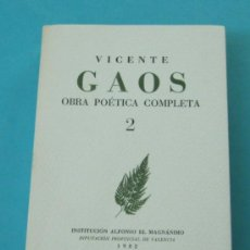Libros de segunda mano: OBRA POÉTICA COMPLETA. TOMO 2. VICENTE GAOS. Lote 32265539