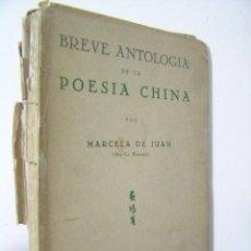 Libros de segunda mano: BREVE ANTOLOGIA DE LA POESIA CHINA , MARCELA DE JUAN, 1948,REVISTA OCCIDENTE ED, REF POESIA CRSTL A2. Lote 37309127