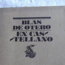 Libros de segunda mano: EN CASTELLANO DE BLAS DE OTERO EDITORIAL LUMEN. Lote 35063662