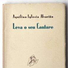 Libros de segunda mano: LEVA O SEU CANTARE. AQUILINO IGLESIA ALVARIÑO. EDICIÓS CELTA, 1964. 1ª EDIC. NUMERADA. GALICIA. Lote 37477664