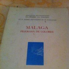 Libros de segunda mano: POESIA MALAGA FILIGRANA DE COLORES 1979. Lote 39374672