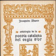 Libros de segunda mano: ANTOLOGÍA DE LA POESÍA CATALANA DEL SEGLE D'OR - JOAQUIM BARCO - SALVAT 1970. Lote 40843479