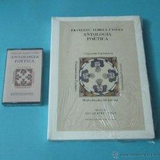 Libros de segunda mano: ANTOLOGIA POÈTICA. FRANCESC ALMELA I VIVES. LIBRO + CASETE. Lote 41818974