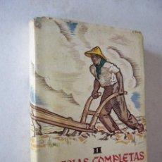 Libros de segunda mano: POESIAS COMPLETAS DE GABRIEL GALÁN. TOMO II. AFRODISIO AGUADO, 1946. 342 PP.. Lote 43068452