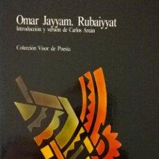Libros de segunda mano: RUBAIYYAT- OMAR JAYYAM-VISOR DE POESIA-EL CLÁSICO DEL MAYOR PENSADOR DE ORIENTE-EN MUY BUEN ESTADO. Lote 43398257